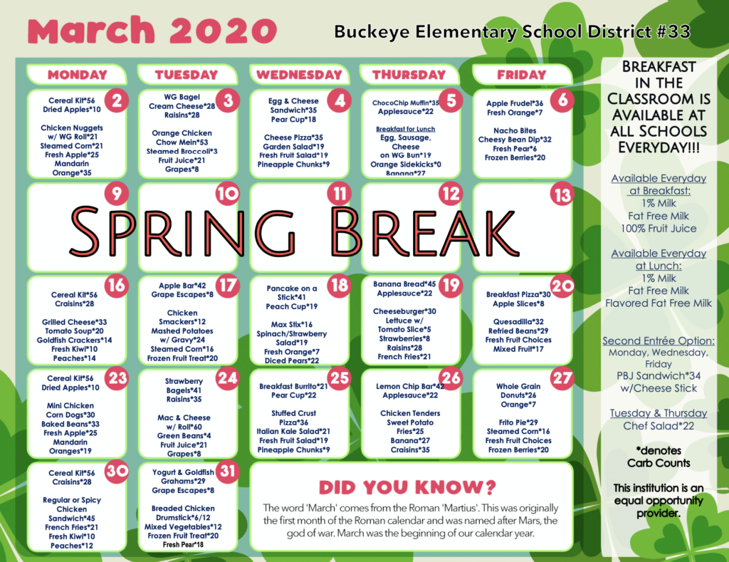 This is an image of The District breakfast and lunch menu for the month of February 2020. The PDF link is located on the bottom right corner of the image.